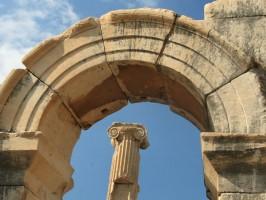 Römische-Architektur