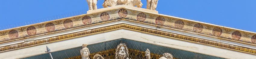 Römische Tempel römische Götter
